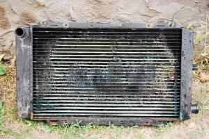 Hűtőradiátor
